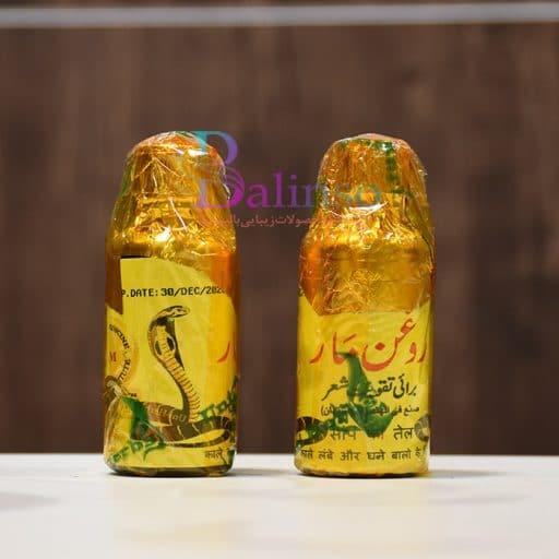 روغن مار اصل 100 درصد طبیعی هندی (وارداتی)